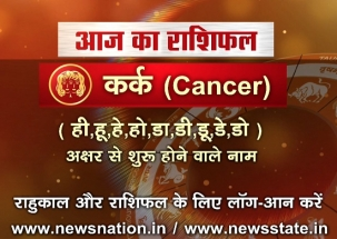 Cancer: Your Horoscope Today | Predictions for July 25