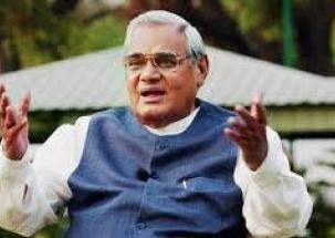 Vajpayee's 'Asthi Kalash Yatra' to conclude in Haridwar