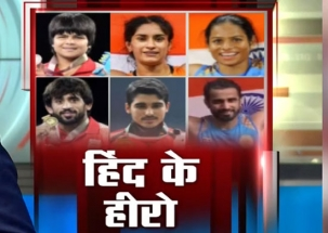 Indian athletes who achieved glory in Asian Games 2018