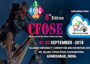 The 8th edition of CFOSE being held in Ahmedabad