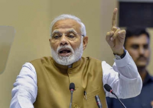 PM Modi: 'IICC will emerge as centre of attitude and energy of 80 crore youth'