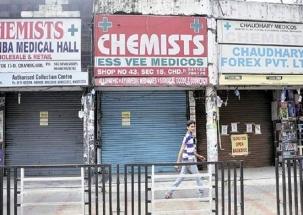 Pharmacists' strike against online medicine sale throws life out of gear in Uttar Pradesh