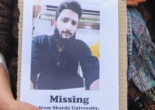 Missing student from Noida University shows up on social networking sites