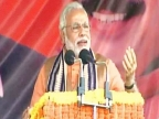 Narendra Modi's rally in Odisha