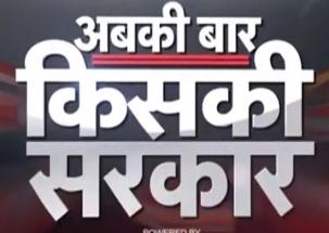 Will Amit Shah recreate LK Advani's magic in Gandhinagar?