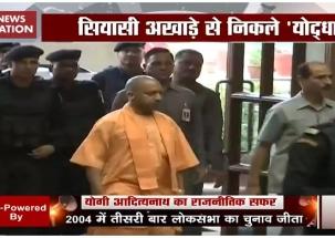 Exit Poll 2019: Did Yogi turn things around for BJP in Uttar Pradesh?