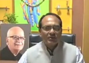 Video of Shivraj Singh with Advani's photo in background goes viral