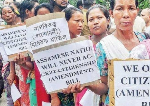 Citizenship Bill: Protests break out in various parts of Assam