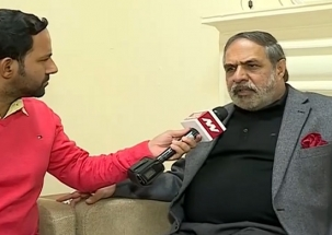 BJP using government agencies out of vendetta, accuses Anand Sharma