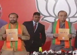Rajasthan Assembly polls: Arun Jaitley, Prakash Javadekar release BJP manifesto