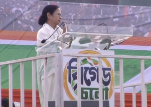 Opposition Rally: Mamata Banerjee vows to work together to bring change