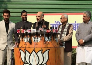 Lok Sabha polls: NDA announces distribution of constituencies in Bihar