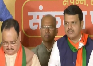 Maharashtra Assembly Elections: BJP To Release Manifesto Today