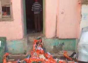 West Bengal: BJP office vandalised in Mamata Banerjee's constituency