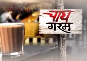 Chai Garam: Kareena brings Taimur along to cast her vote