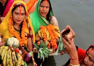 Chhath Puja: Hindu's 'Thanksgiving Festival' begins in grandeur manner