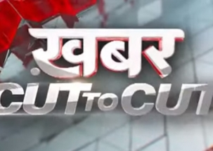 Khabar Cut 2 Cut: Why PM Modi visited Kedarnath ahead of results?