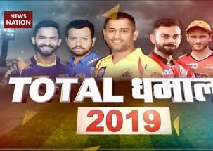 Total Dhamaal 2019: Virat Kohli blasts umpires for last ball blunder
