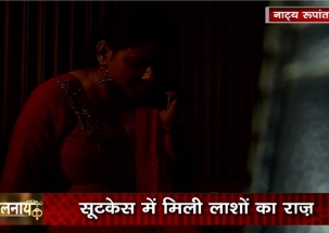 Khalnayak: Why woman killed parents, studded bodies in suitcases