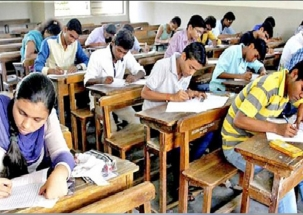 3,600 copies of answer sheets missing in Bihar, FIR registered