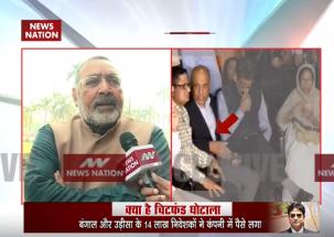 BJP MP Giriraj Singh reacts to Mamata Banerjee's protest in Kolkata