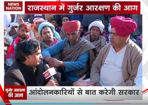 Gurjar quota agitation in Rajasthan: Kirori Singh Bainsla's interview