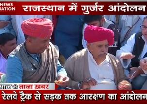 Gujjar quota protest: Women, children will bock roads, says Bainsla