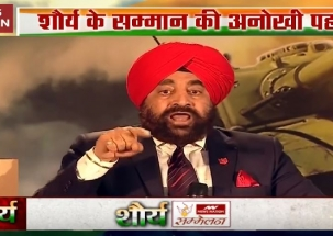 Shaurya Sammelan: February 26 strike shows Indian strategy towards Pak