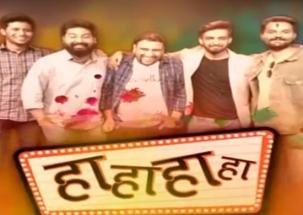 Holi 2019 special: Stand up comedy by Ravi Gupta