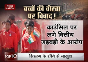 National Bravery Award: FIR filed against ICCW over alleged fraud of funds