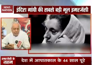 Emergency Anniversary: How people of India hit back at Indira Gandhi