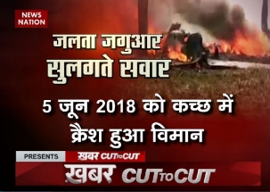 KhabarCut2Cur: IAF's Jaguar aircraft crashes in UP, inquiry ordered