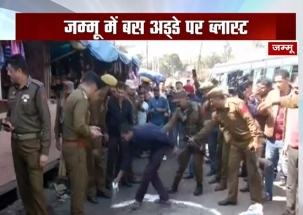 Grenade attack at Jammu bus stand, several people injured