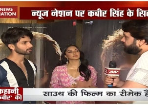 Watch: What Shahid Kapoor said about his movie 'Kabir Singh'