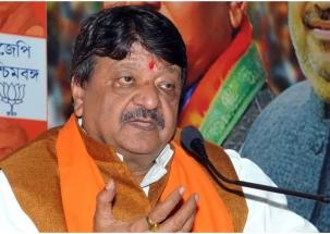 'BJP will get 300 seats, UPA stands no chance': Kailash Vijayvargiya