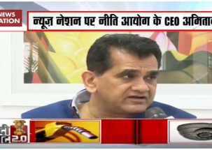 NITI Aayog CEO Amitabh Kant underlines issues addressed in Budget