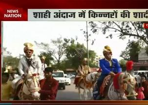 Mass wedding of eunuch couples in Chhattisgarh Raipur