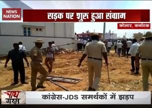 Chai Garam: JDS, Congress workers clash in Karnataka's Kolar