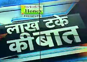 Lakh Take Ki Baat: Kumaraswamy to face floor test on July 18