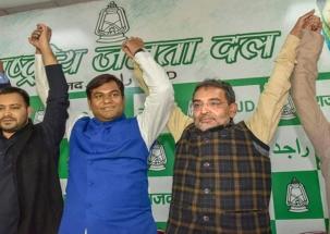 Poll 2019: Seat sharing dispute of Mahagathbandhan settled in Bihar