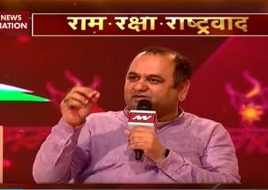 NN Conclave: We don't want politics on armed forces, says Mahesh Giri