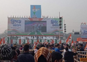 Mamata Banerjee's mega rally in Kolkata set to show Opposition Unity