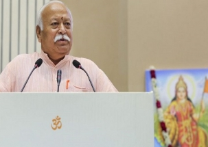 Ram Temple construction will begin soon, assures Mohan Bhagwat