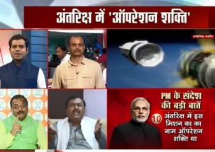 How politicians reacted to 'Mission Shakti' announcement by PM Modi
