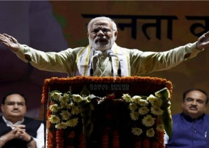 Election Results 2019: PM Modi urges BJP workers to stay humble
