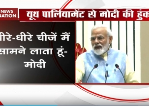 I never reveal my plan: PM Modi at National Youth Parliament Festival
