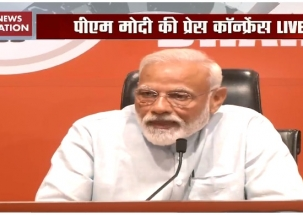 Will return with full majority: PM Modi in first ever press conference