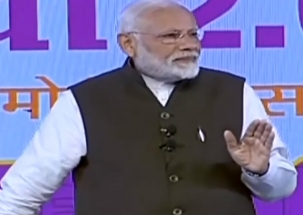 Treat examinations as a festival, says PM Narendra Modi