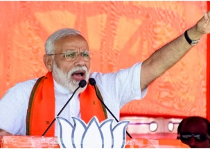 Poor, marginalised have first right over nation's resources: PM Modi
