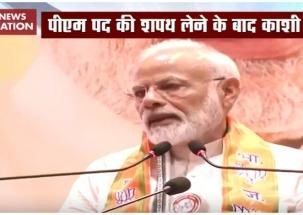 PM Modi launches BJP's countrywide membership drive in Varanasi